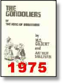 1975 The Gondoliers